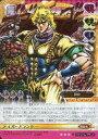 中古アニメ系トレカジョジョの奇妙な冒険 Adventure Battle Card 第6弾 J567 R : ディオ・ブランド箔押し仕様