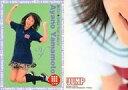 【中古】コレクションカード(女性)/週刊ヤングジャンプ SPECIAL PROJECT IDOL W VISUAL TRADING CARDS 制コレ 2002 7up ! Baby's 123 : 山本彩乃/週刊ヤングジャンプ SPECIAL PROJECT IDOL W VISUAL TRADING CARDS 制コレ 2002 7up ! Baby's