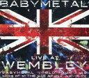 【中古】邦楽CD BABYMETAL / LIVE AT WEMBLEY[初回限定盤]