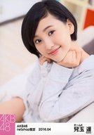 【中古】生写真(AKB48・SKE48)/アイドル/AKB48 兒玉遥/上半身/AKB48 2016年4月度 net shop限定個別生写真 「2016.04」「ルームウェア」