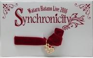 """【中古】アクセサリー(非金属)(男性) 羽多野渉 リボンブレスレット 「Hatano Wataru Live 2016 """"Synchronicity""""」"""