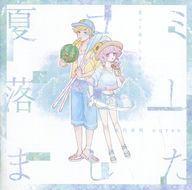 アニメ, その他 CD nqrse
