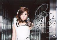 トレーディングカード・テレカ, トレーディングカード () CD