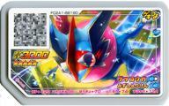 トレーディングカード・テレカ, トレーディングカード 530002 02-042 5
