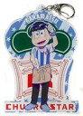 【中古】キーホルダー・マスコット(キャラクター) カラ松 オリジナルBIGアクリルキーホルダー 「おそ松さん×CHURRO*STAR」