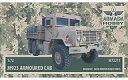 【中古】プラモデル 1/72 米・M923ビッグフット・装甲キャブ・カーゴトラック レジンキャストキット [HAM211]