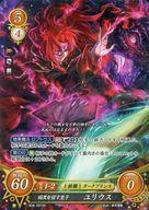 トレーディングカード・テレカ, トレーディングカードゲーム TCG0SRB08- B08-097SR SR