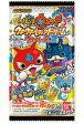 【新品】洋菓子 【BOX】妖怪ウォッチ ウキウキペディア ドリームウエハース2(20個セット)