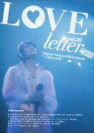 エンターテインメント, アニメーション  LOVE Letter I LOVE YOU Megumi Nakajima OFFICIAL FANCLUB Vol.10 afb
