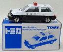 ミニカー 1/58 Honda シビック パトロールカー(ホワイト×ブラック) 「トミカ」 イトーヨーカドー限定