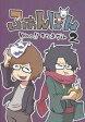 【中古】同人動画 DVDソフト Wao!! キツネザル 2 / ふぁんぽん