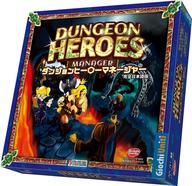 【中古】ボードゲーム ダンジョンヒーローマネージャー 完全日本語版 (Dungeon Heroes Manager)