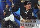 【中古】スポーツ/スターカード/2017プロ野球チップス 第1弾 S-02 [スターカード] : 大野奨太