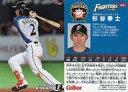 【中古】スポーツ/レギュラーカード/2017プロ野球チップス 第1弾 001 [レギュラーカード] : 杉谷拳士