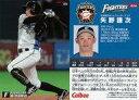 【中古】スポーツ/レギュラーカード/2017プロ野球チップス 第1弾 006 [レギュラーカード] : 矢野謙次