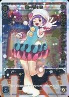 【中古】ウィクロス/SP/青/ルリグ/ウインタールリグパック vol.1 SP20-003 [SP] : あーや! 0