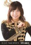 【中古】生写真(AKB48・SKE48)/アイドル/AKB48 中村麻里子/バストアップ・右手胸元/劇場トレーディング生写真セット2016.July2 「2016.07」