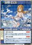 【中古】モンスターコレクション/極稀/ユニット/水/20th Anniversary ブースターパック 太陽の金の竜姫 M20A-033 [極稀] : (ホロ)アムピトリーテ