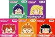 【中古】ストラップ(キャラクター) 全5種セット 寝そべりプチフィギュアVol.2 「ラブライブ!サンシャイン!!」