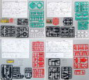 【中古】食玩 プラモデル 全4種セット 「スーパーミニプラ ウォーカーギャリア(カラーB)」