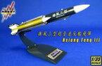 【中古】プラモデル 1/35 雄風III型台湾海軍対艦ミサイル フルレジンキット [KSL35001]