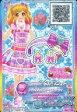 【中古】アイカツDCD/P/アクセサリー/キュート/Berry Parfait/アイカツスターズ!オフィシャルバインダー Starry Idols! S-4 [P] : ファンタジックスイートカチューシャ/虹野ゆめ