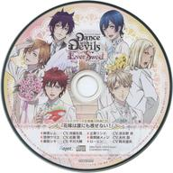 アニメ, その他 CD CDDance with Devils-EverSweet- CD !