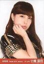 【中古】生写真(AKB48・SKE48)/アイドル/AKB48 小嶋菜月/バストアップ/劇場トレーディング生写真セット2015.January【エントリーでポイント10倍!(3月11日01:59まで!)】