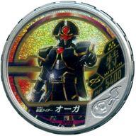 Kamen Rider orga 06 SP038