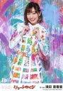 【中古】生写真(AKB48・SKE48)/アイドル/SKE48 須田亜香里/「Vacancy」/CD「シュートサイン」劇場盤特典生写真