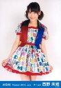 【中古】生写真(AKB48・SKE48)/アイドル/AKB48 西野未姫/膝上/劇場トレーディング生写真セット2014.July