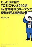 https://item.rakuten.co.jp/surugaya-a-too/s-42993651-1/