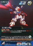 トレーディングカード・テレカ, トレーディングカードゲーム MUNITV U-015 M ZZ