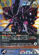 トレーディングカード・テレカ, トレーディングカードゲーム MPUNITV U-037 MP