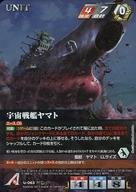 トレーディングカード・テレカ, トレーディングカードゲーム MPUNITV U-063 MP