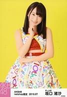 トレーディングカード・テレカ, トレーディングカード (AKB48SKE48)AKB48 AKB48 20167 net shop 2016.0710th