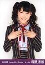 【中古】生写真(AKB48・SKE48)/アイドル/AKB48 西野未姫/上半身/劇場トレーディング生写真セット2014.October