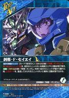 トレーディングカード・テレカ, トレーディングカードゲーム TTOPACEUNITV T-006 T F