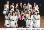 【中古】生写真(AKB48・SKE48)/アイドル/AKB48 AKB48/集合/横型・2017年3月21日 「僕の太陽」 相笠萌 卒業公演/AKB48劇場公演記念集合生写真