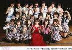 【中古】生写真(AKB48・SKE48)/アイドル/AKB48 AKB48/集合/横型・2017年3月22日 「僕の太陽」 梅田綾乃 卒業公演/AKB48劇場公演記念集合生写真