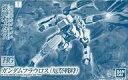 【中古】プラモデル 1/144 HG ASW-G-64 ガンダムフラウロス(厄祭戦時) 「機動戦士ガンダム 鉄血のオルフェンズ」 プレミアムバンダイ限定 [0216732]