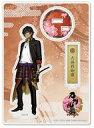 【中古】小物(キャラクター) 28.大倶利伽羅 アクリルフィギュア 「刀剣乱舞-ONLINE-」