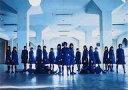 【中古】クリアファイル(女性アイドル) 欅坂46 A4クリアファイル 「欅坂46 デビュー1周年記念...