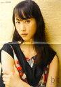 【エントリーでポイント10倍!(3月28日01:59まで!)】【中古】ポスター(女性) 特大ポスター...