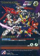 トレーディングカード・テレカ, トレーディングカードゲーム SSPCOMMANDV C-004 SSP