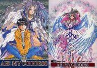 トレーディングカード・テレカ, トレーディングカード  M2 OVA ver. 136