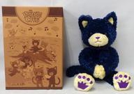 ぬいぐるみ・人形, ぬいぐるみ  () PRINCE CAT