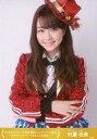 【中古】生写真(AKB48・SKE48)/アイドル/HKT48 村重杏奈/上半身/AKB48グループ同時開催コンサートin横浜〜今年はランクインできました祝賀会〜ランダム生写真