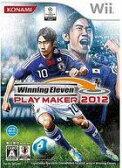 【中古】Wiiソフト ランクB)ウイニングイレブン プレーメーカー2012