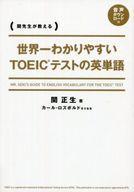 https://item.rakuten.co.jp/surugaya-a-too/s-23085536-1/